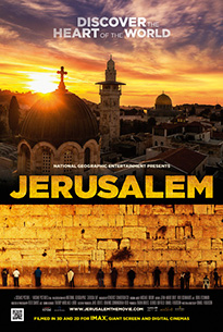 Jerusalem, the movie